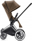 Cybex Priam All Terrain / Lux Seat