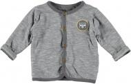 Vest Grey Melange