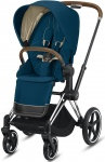 Cybex Priam Combi Chrome Brown/Chrome