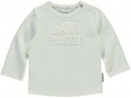 T-Shirt Xari White