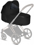 Cybex Priam Lux Reiswieg Plus