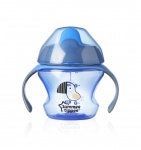 Tommee Tippee First Trainer Cup Boy