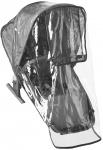 UPPAbaby VISTA Regenscherm Rumble Seat