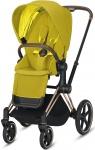 Cybex Priam Seat Pack Mustard Yellow/Yellow