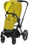 Cybex E-Priam Combi Matt Black/Black Mustard Yellow/Yellow
