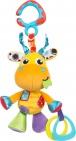Playgro Jerry Giraffe Munchimal