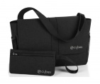 Cybex Priam Organizer Black