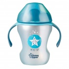 Tommee Tippee Easy Drink Cup Boy